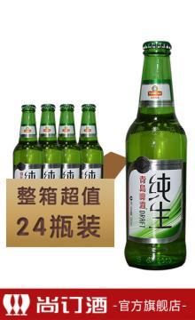 青岛纯生小瓶啤酒 330ml*24 仅售上海地区