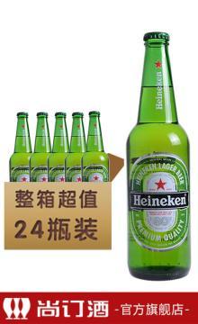 喜力(小瓶) 啤酒330ml*24 进口啤酒 仅售上海地区
