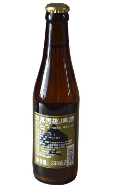 鸟巢扑克牌啤酒黑桃j啤酒