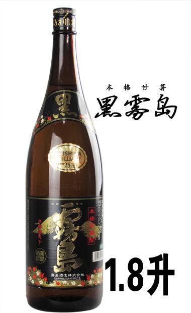 日本雾岛本格甘薯烧酒1.8l本格芋烧酎进口芋烧酒 黑