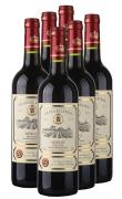 维莎梅洛干红葡萄酒 整箱