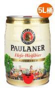 德国啤酒 进口啤酒 柏龙小麦啤酒5L桶装