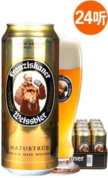 德国啤酒 进口啤酒 教士小麦啤酒500ML*24听