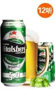 西班牙进口威堡啤酒 黄啤酒500ML*12听
