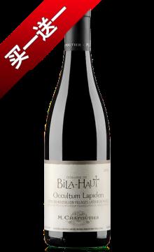 莎普蒂尔奥拉丹干红葡萄酒2014