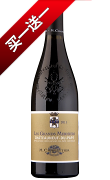莎普蒂尔教皇新堡大樱桃干红葡萄酒2012