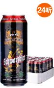 德国进口猎人黑啤酒 整箱500ML*24