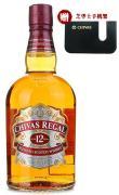 芝华士12年苏格兰威士忌 光瓶 Chivas Regal 12Y 700ml 赠芝华士手机架