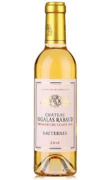 斯格拉哈伯城堡甜白葡萄酒2010(375毫升)(名庄)