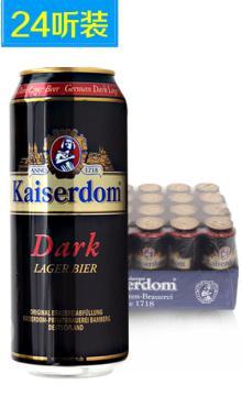 德国啤酒 进口啤酒 凯撒纯麦黑啤酒500ML*24听