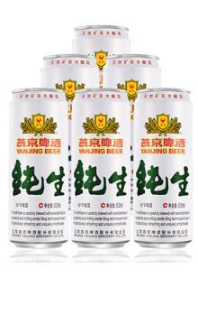 燕京啤酒听装 纯生啤酒500ml*6 套餐拉罐礼盒