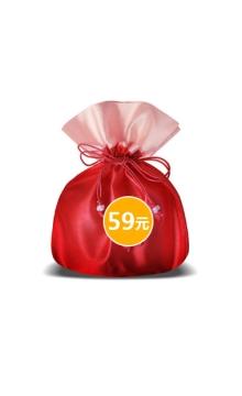 红酒节59元福袋