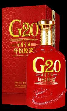 古井贡酒年份原浆G20 50度500ML